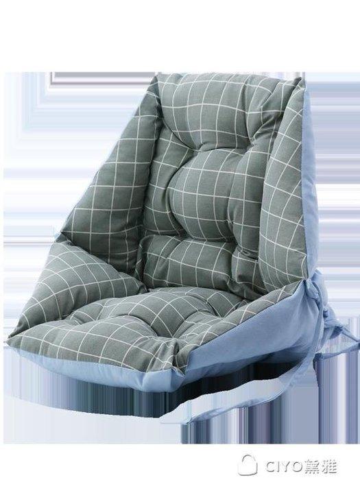 辦公室坐墊夏季椅子靠墊一體四季通用學生凳子軟墊子加厚連體椅墊
