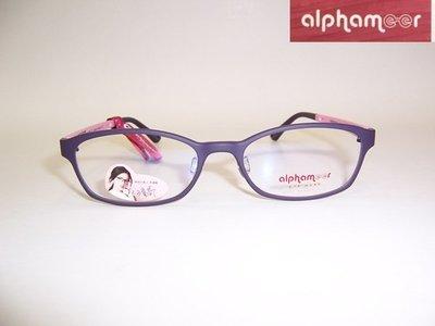 光寶眼鏡城(台南)alphameer許瑋甯代言,ULTEM最輕鎢碳塑鋼有鼻墊眼鏡*AM-3503/C104