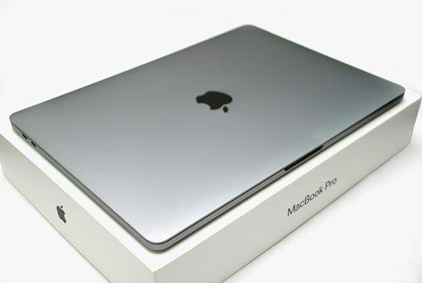 【蒐機王3C館】Macbook Pro i5 2.9Ghz 8G / 256G 13吋【可用舊3C折抵】B8651-2