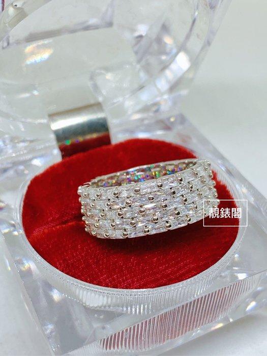 [靚錶閣]精品-T鑽全鑲工頂級戒指/白鋼