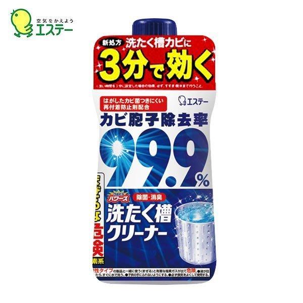 嘉芸的店 日本製 洗衣槽 除菌劑 殺菌抗菌防霉除菌率99.9% 550ml 洗衣槽專用洗劑 強效除汙 防霉除菌