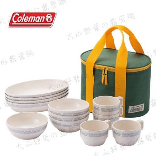 【露營趣】附手電筒 Coleman CM-26765 晶格餐盤組/白 餐具組 碗 盤子 杯子