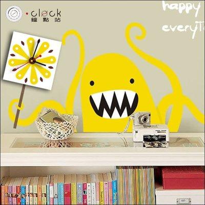 【鐘點站】DIY壁貼畫鐘 掛鐘 時鐘 靜音掃描 壁紙 牆壁貼鐘 可愛黃色怪獸(26B004)