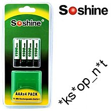 {MPower} Soshine 3A, AAA Rechargeable Battery 充電池 叉電 ( 1100mAh ) - 原裝正貨