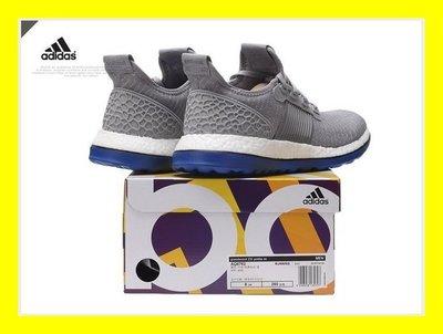 ADIDAS PURE BOOST ZG PRIME M 灰色 編織  襪套 boost男鞋 AQ6762 (US9)