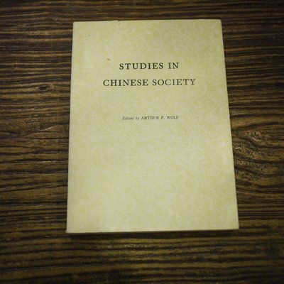 【午後書房】STUDIES IN CHINESE SOCIETY,民68年,宗青圖書 190308-110