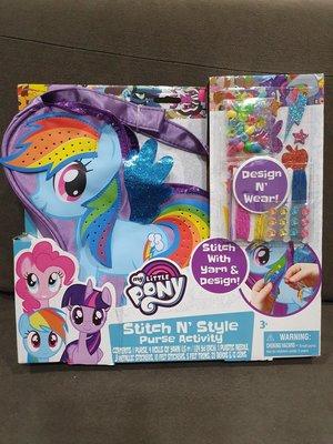 現貨 加拿大正版 My Little Pony 彩虹小馬 串珠珠包包