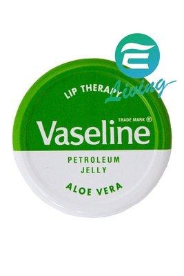 【易油網】Vaseline 護唇膏 (圓扁罐) 蘆薈 #61096 非PERSIL