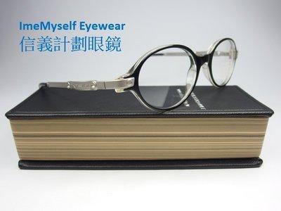 【信義計劃眼鏡】ImeMyself Eyewear Fendissime F113 FENDI 集團 義大利製 橢圓框