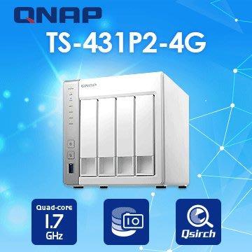 QNAP 威聯通 TS-431P2-4G 4Bay 網路儲存伺服器 NT$12100含稅免運