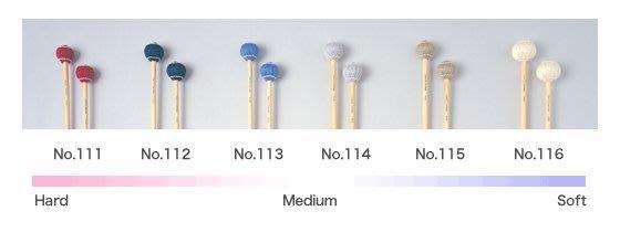 【六絃樂器】全新日本 Saito NO.112 馬林巴琴 木琴 電鐵琴 鐘琴琴槌 / 現貨特價