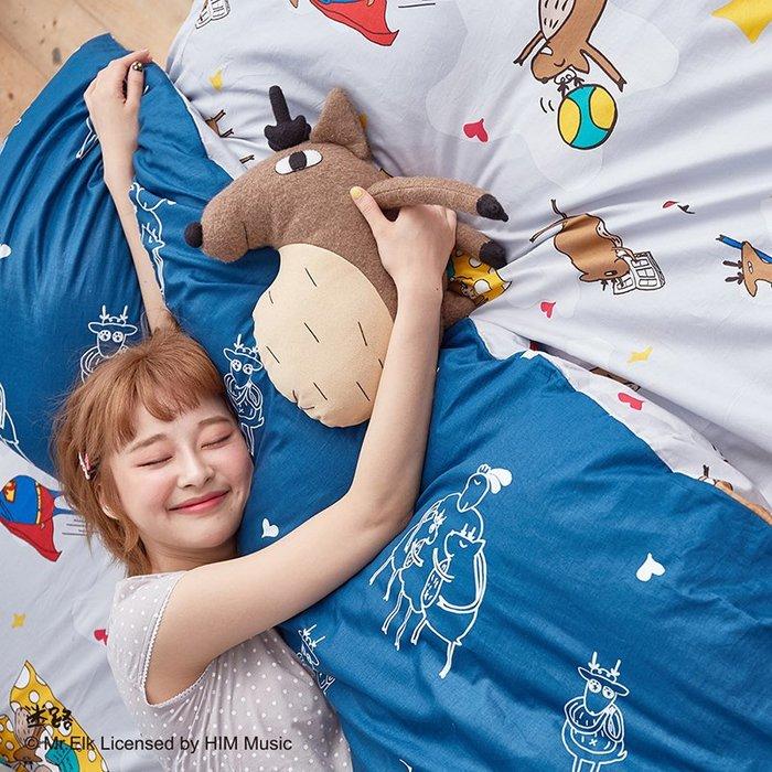 兩用被 / 雙人【迷路的床邊故事-兩色可選】鋪棉兩用被套  100%精梳棉  戀家小舖台灣製AAL205