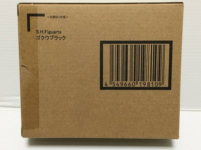 日版刷卡分期 全新品 現貨 S.H.Figuarts SHF 魂商店 七龍珠 超級賽亞人 黑悟空 S.H.F 另售 布羅利