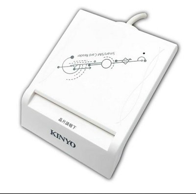 KINYO 晶片讀卡機 KCR-372 線長1.2m 台灣晶片 自然人憑證 口罩實名制 網路ATM轉帳-【便利網】