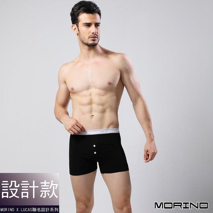 MORINOxLUCAS設計師聯名-經典素色平口褲/四角褲(超值4入組)免運