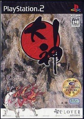 PS2 大神 (OKAMI) 初回版 純日版 二手品