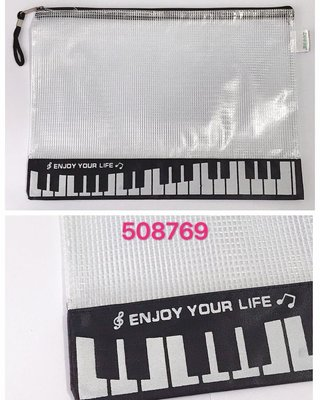 黑色keyboard圖案半透明拉鍊 小物袋 music piano pattern mini case pencil notebook bag