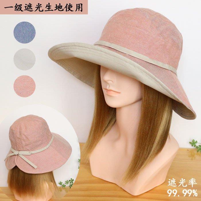 日本一級遮光率99.99% 蝴蝶結 大帽簷 時尚遮陽帽 棉麻材質 日本可折疊遮陽防曬帽 防紫外線抗UV