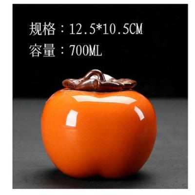 【自在坊】柿柿如意茶葉罐 中款700ml 密封醒茶罐 外出旅行 精細手工藝製作 【特價分享】 【滿599免運】