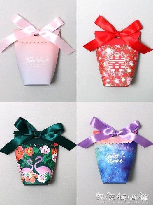 結婚喜糖盒子小號創意韓糖果禮盒婚禮浪漫粉色個性抖音同款紙盒子
