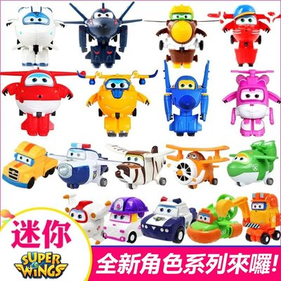 奧迪正品 SUPER WINGS 超級飛俠 杰特 蒂蒂 多尼 傑洛米 保羅 鬍子爺爺 變形機器人兒童 生日 禮物 玩具