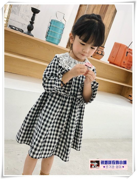 •*~ 辣媽咪衣飾小舖 ~*•❤童裝系列 📣X330255韓版兒童春季甜美可愛格子洋氣蕾絲邊圓領長袖洋裝