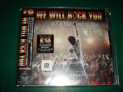 原版全新CD~ WE WILL ROCK YOU - BY QUEEN AND BEN ELTON 【CS超聖文化2讚】