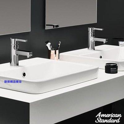 【歐築精品衛浴】AMERICAN STANDARD《美國》✰ ACACIA E系列上崁盆-55cm