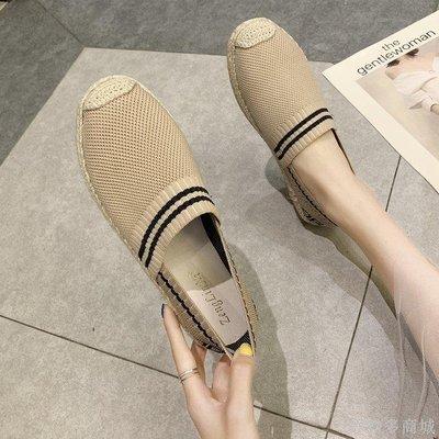好物多商城 小香風漁夫鞋春新款韓版透氣飛織網布單鞋女休閑鞋一腳蹬