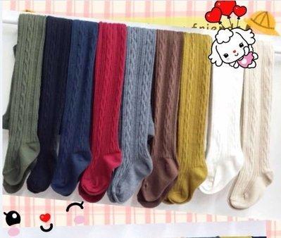 『※妳好,可愛※』韓國童鞋 韓國進口-麻編褲襪(黑色.藍色.灰色.咖啡.黃色.米白)6色