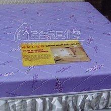 【全台傢俱批發】UH 傳統 5尺 普通 床墊 台灣製造 傢俱工廠特賣