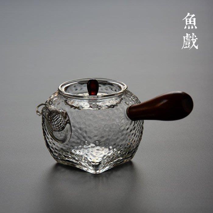 5C精選@家用耐熱玻璃茶具茶壺側把泡茶壺耐高溫過濾泡茶器