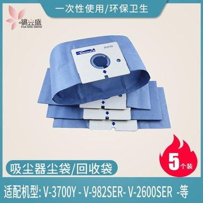 遇見❥便利店 適配LG吸塵器紙袋塵袋垃圾袋V-CR132NBN/ 4200HAG/ 2600G/ 2600配件 嘉義市