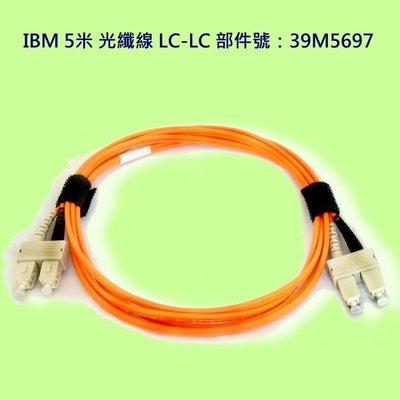 5Cgo【權宇】IBM 5M 光纖纜線Fiber Optic Cable LC-LC Mfr P/N 39M5697