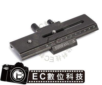 【EC數位】FOTOMATE LP-01 單向微距雲台 微距架 微調板 精密對焦雲台 近拍對焦平台 LP01 &