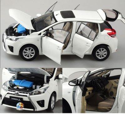 原廠 1/18 豐田TOYOTA YARIS L 致炫 掀背 房車 休旅車 白色 汽車模型 模型車 合金車 車模