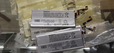 【台北維修】Sony Xperia XZ1 全新原廠電池  維修完工價900元 全國最低價