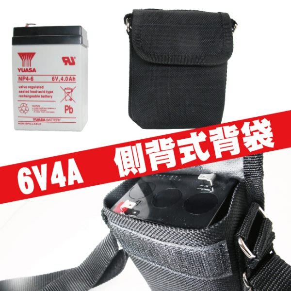 【鋐瑞電池】6V4AH 電池背袋 電池袋 側背袋 後背袋 背肩袋 防水尼龍材質 NP4-6 WP4-6 4.5AH