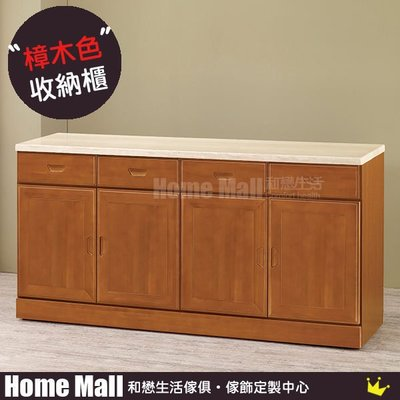 HOME MALL~梅西5.3尺樟木色石紋面收納下座 $8300元(高雄市區免運費)4H