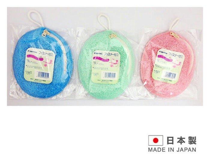 天使熊雜貨小舖~拉鍊式澡包 日本製  現貨:藍、粉色2款  全新現貨
