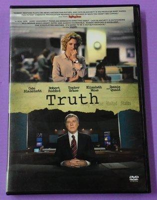 【大謙】《真相急先鋒~真實事件改編 年度最佳電影》台灣正版二手DVD