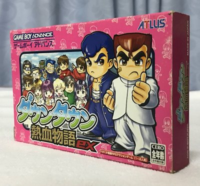 Game boy advance GBA game 熱血物語 EX 日版中古