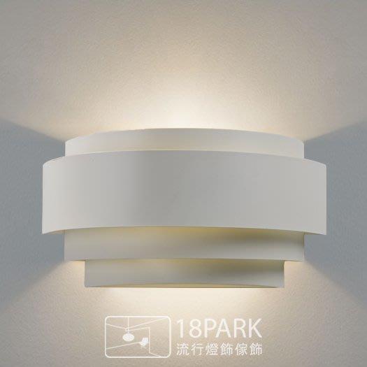 【 18Park 】層次質感 Theater [ 劇場壁燈-弧形 ]