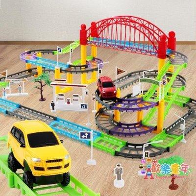 小汽車軌道車電動小火車模型套裝三2-3-6周歲兒童益智玩具車 男孩 XW