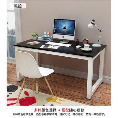 電腦桌超長電腦桌鋼木書桌加長80/100/120/140/160寬50/60/70/80高75cm桌子