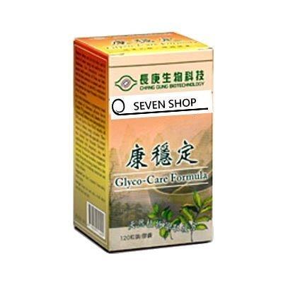 【SEVEN SHOP】【長庚生物科技 康穩定膠囊(120入/瓶)】3瓶免運