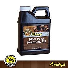 【G】FIEBING 145 100%純牛腳油16盎司 可擦沙發