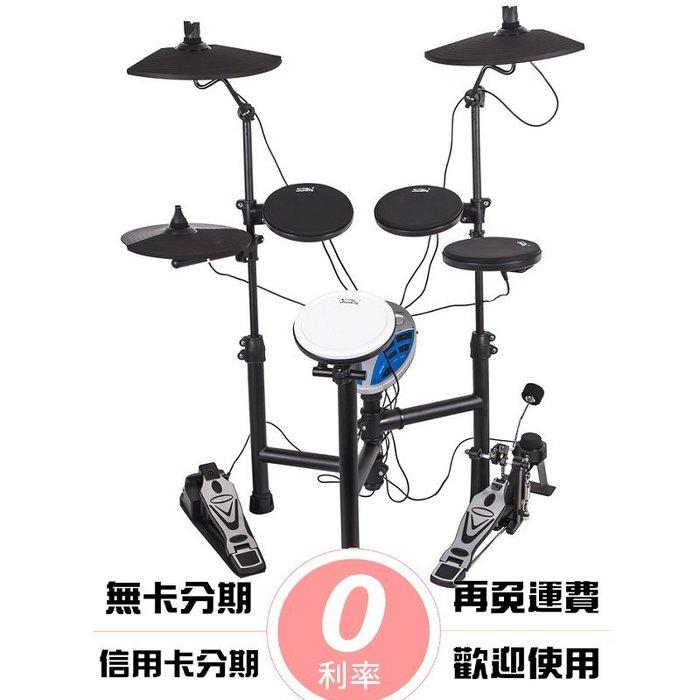 ☆唐尼樂器︵☆零卡分期免運 Soundking SKD130 電子鼓 初學 入門款 推薦 送地毯/鼓椅/鼓棒/耳機
