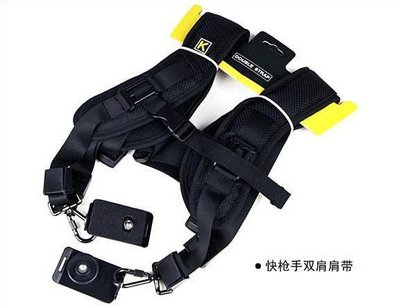 新款 QUICK DOUBLE STRAP 快槍手 雙肩背帶 快攝背帶 可拆成單肩 含快拆底板 快攝手快槍手雙機雙肩帶