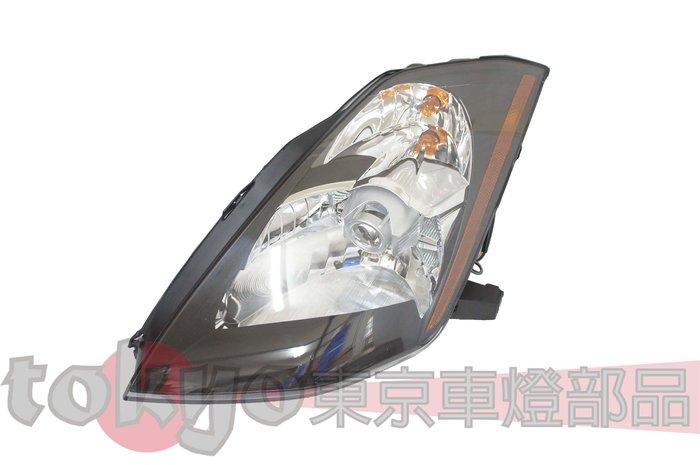 @Tokyo東京車燈部品@日產NISSAN 350Z 03 04 05 06 原廠型投射大燈一顆 $4200